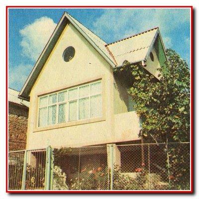 Типы домов, проекты